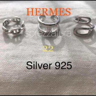 アパルトモンドゥーズィエムクラス(L'Appartement DEUXIEME CLASSE)のsilver925 オスモズリング ツイストリング 3種類(リング(指輪))