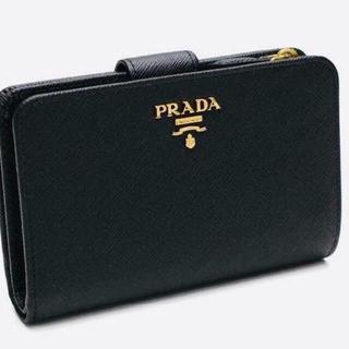 PRADA - Prada二つ折り財布