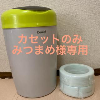 コンビ(combi)のコンビ 紙おむつ用ゴミ箱(紙おむつ用ゴミ箱)