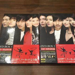 赤と黒 DVD-BOX1 <ノーカット完全版> DVD(TVドラマ)
