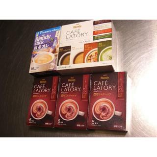 AGF - ◆カフェラトリー ココア6本×3箱、アソート 20本×1箱+おまけ(紅茶)