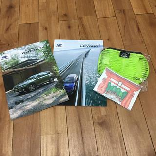 スバル - スバル オリジナルポップカラーメッシュポーチ カタログ 人力車 ポストカード