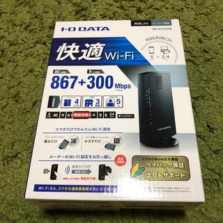 IODATA - I-O DATA WiFi 無線LANルーター WN-AC1167GR
