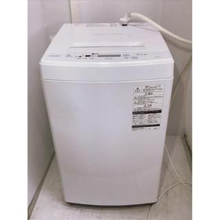 東芝 - 東芝全自動洗濯機★AW-45M5(W)★【美品】★【送料0円(地域限定)】