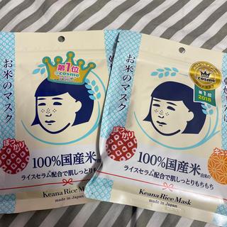 即売専用値引き♡お米のパック(パック/フェイスマスク)
