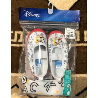 ディズニー(Disney)の【新品未使用】ミッキー 上靴 上履き 15センチ(スクールシューズ/上履き)