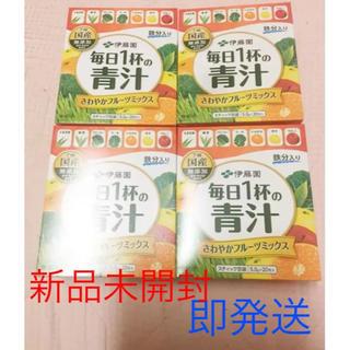 伊藤園 - 伊藤園 毎日1杯の青汁 粉末タイプ フルーツミックス 4個セット