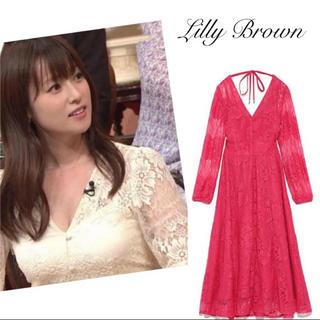 リリーブラウン(Lily Brown)のLilly Brown 完売 レトロ 総レース ロング ワンピース pink(ロングワンピース/マキシワンピース)