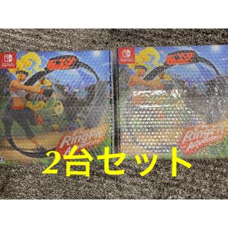 Nintendo Switch - 新品 Nintendo Switchリングフィット アドベンチャー 2台セット