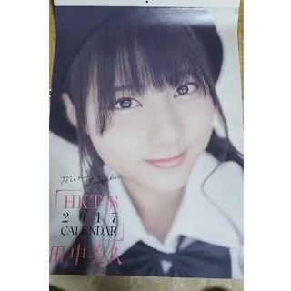 エイチケーティーフォーティーエイト(HKT48)のHKT48 田中美久 B2サイズ カレンダー(アイドルグッズ)
