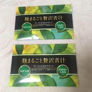 麹まるごと贅沢青汁 2セット 60日分♡お買い得!