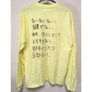 ハレ(HARE)のほりべー様専用ページ。イエロー長袖シャツ(Tシャツ/カットソー(七分/長袖))