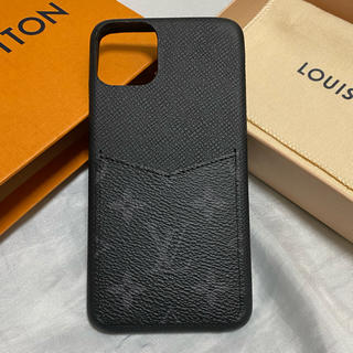 LOUIS VUITTON - ルイヴィトン iPhone11 ケース pro max 希少品