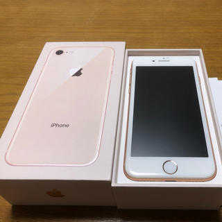 Apple - iPhone8  64GB  GOLD