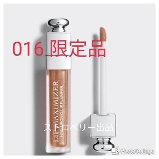 Dior - 新品未使用☆ディオール アディクト リップ マキシマイザー