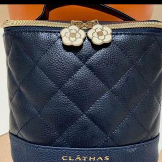 CLATHAS - CLATHAS(クレイサス) バニティケース