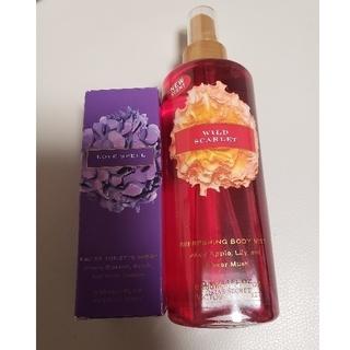 Victoria's Secret - ヴィクトリアシークレット 新品 2本セット
