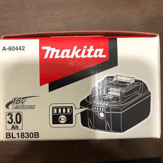 マキタ(Makita)のマキタ バッテリー18V(バッテリー/充電器)