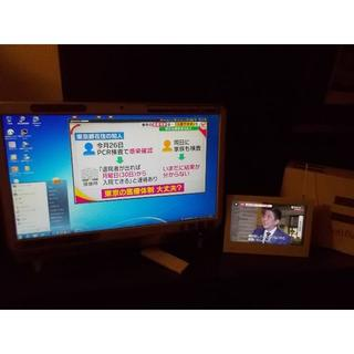 東芝 - ☆美品☆東芝 REGZA PC D712/T3FW ポータブルテレビ 2台セット
