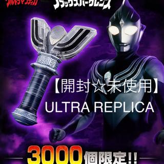 BANDAI - 【未使用に近い】ブラック スパークレンス ULTRA REPLICA 限定販売品