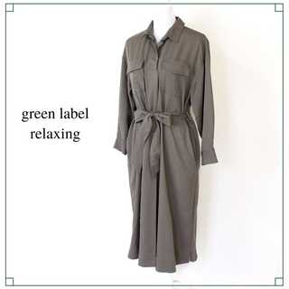green label relaxing - グリーンレーベルリラクシング★レーヨン混 とろみ シャツワンピース カーキ 春