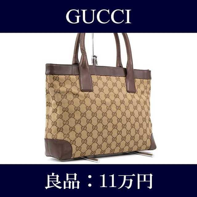 時計メンズエルメススーパーコピー,Gucci-【限界価格・送料無料・良品】グッチ・ハンドバッグ(GGキャンバス・J023)の通販