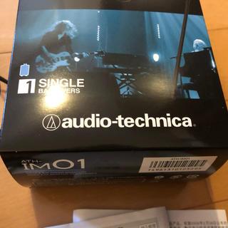 オーディオテクニカ(audio-technica)のオーディオテクニカ ATH-IM01(ヘッドフォン/イヤフォン)
