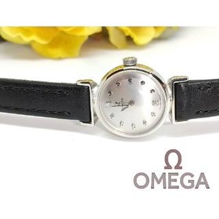 OMEGA -   新品並み美品 オメガ 18KWG 2Pダイヤ インデックス レディース手巻き
