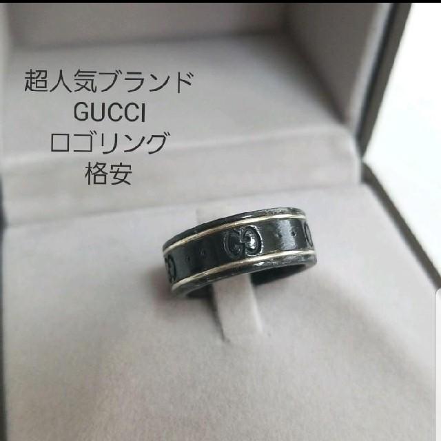 Gucci - GUCCI ロゴリング ブラック 9号の通販