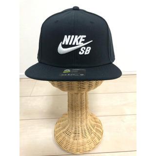 NIKE - NIKE SB ナイキ エスビー NIKE PRO キャップ