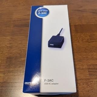オリンパス(OLYMPUS)のオリンパス USB−ACアダプタ(PC周辺機器)