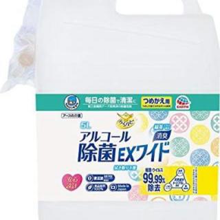 アースセイヤク(アース製薬)のアルコール消毒液 アルコール除菌EX ワイド 5L アース(アルコールグッズ)