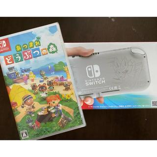 任天堂 - Switch Lite 本体 どうぶつの森 ソフト