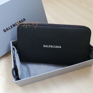 Balenciaga - バレンシアガ ロゴ ブラック 長財布