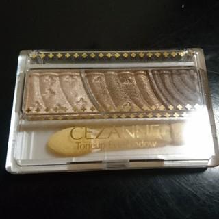 セザンヌケショウヒン(CEZANNE(セザンヌ化粧品))のセザンヌ トーンアップ アイシャドウ 01 (アイシャドウ)