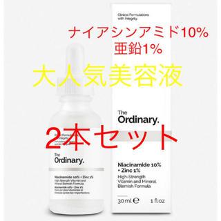 Sephora - ジオーディナリー ナイアシンアミド 30ml 2本セット