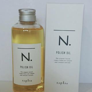 NAPUR - N.ポリッシュオイル50ml