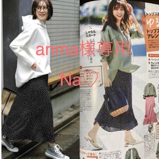 JUSGLITTY - 雑誌掲載 サテンスカート