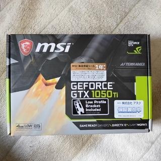 MSI GEFORCE GTX 1050TI LP グラフィックボード