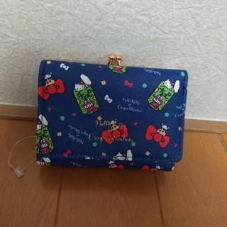 ハローキティ - キティ×しんちゃん コラボお財布