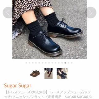 シュガーシュガー(Sugar Sugar)のsugar sugar レースアップシューズ 24.5cm(ローファー/革靴)