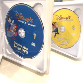 Disney - ステップバイステップソングス1.4のみ