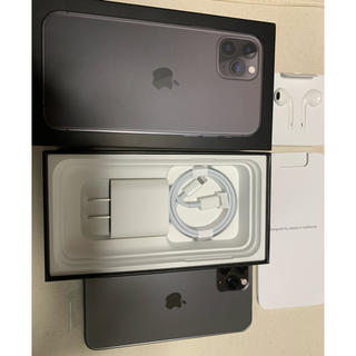 Apple - 新品未使用 SIMフリー iPhone11 Pro 256GB スペースグレー