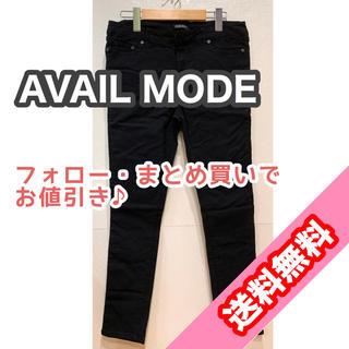 Avail - 超美品 アベイルモード デニム形状 ストレッチ 黒