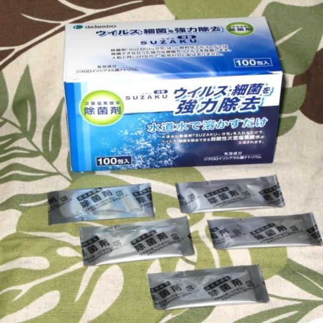 5 アミノレブリン 酸 コロナ 【寄稿】日本酒にも含まれるアミノ酸(5-ALA)がコロナを100%阻害!?...