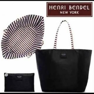 Henri Bendel - ヘンリベンデル トートバッグ 折り畳み