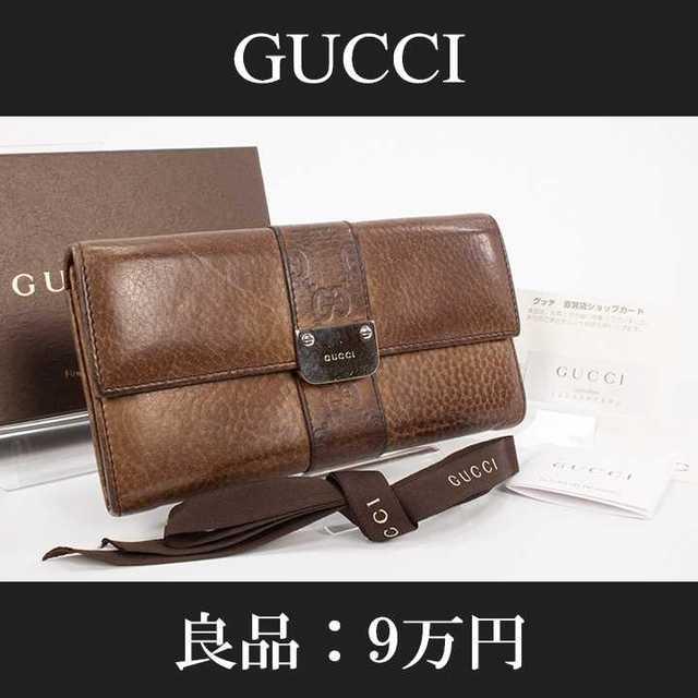 時計 アクア スーパー コピー 、 Gucci - 【限界価格・送料無料・良品】グッチ・二つ折り財布(C084)の通販