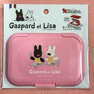 リサとガスパール☆ビタット レギュラーサイズ☆おしりふきのフタ☆ピンク