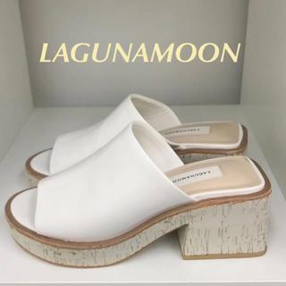 LagunaMoon - LAGUNAMOON サンダル S