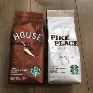 Starbucks Coffee - スターバックス レギュラーコーヒー豆 中挽き 250g 2個セット 新品